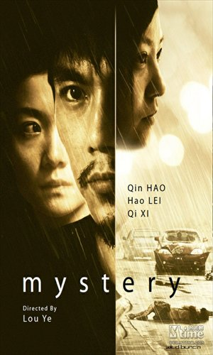 Lou Ye's Controversial 'Mystery' Wins Best Picture at Asian